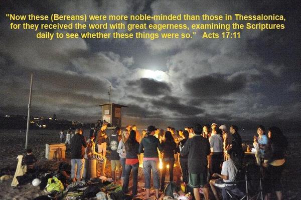 Acts 17-11 - Beach Bible Study - Del Mar Beach - Pastor Lito