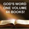Bible - 66 BOOKS